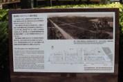 猿楽町 historical information