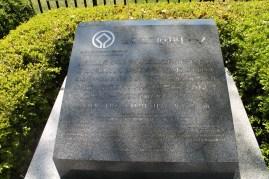 広島平和記念公園 原爆ドーム 8