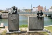 広島平和記念公園 原爆ドーム 14