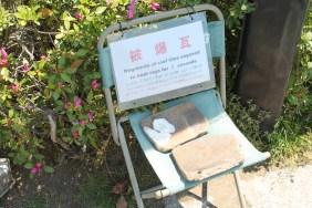 広島平和記念公園 原爆ドーム 27