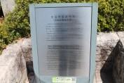 広島平和記念公園 3