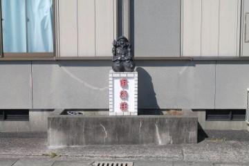 指宿 Streets 9