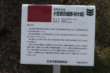 長野県 松本 31