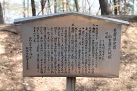 長野県 松本 43