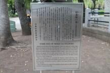 東京上野公園 17