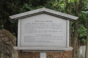 東京靖国神社 13