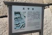 皇居東御苑 17