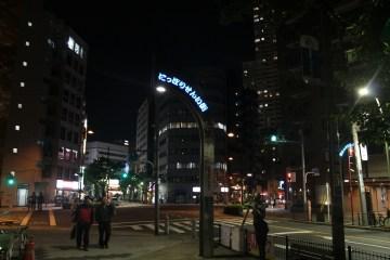 東京日暮里 1