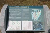岩手公園 9