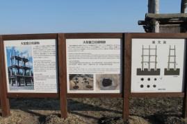 青森 三内丸山遺跡 10