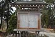 蟹田 Streets 4