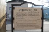 函館 Streets 9