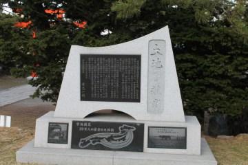 函館 護国神社 8