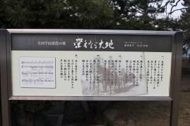 函館 護国神社 9