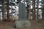函館 護国神社 16