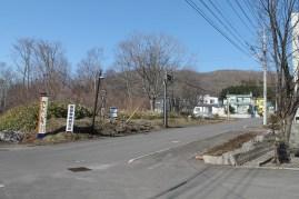 登別 Streets 24