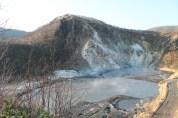 Lake Oyunuma from another angle