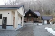 登別温泉 湯沢神社 3