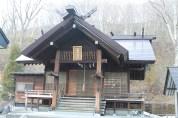 登別温泉 湯沢神社 4