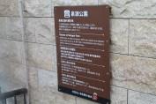登別温泉 4