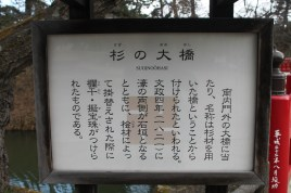 秋田城公園 11