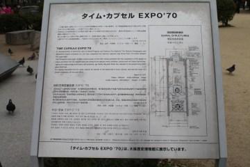 大阪城公園 35