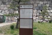 大阪城公園 39