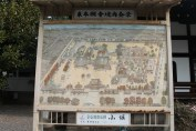 京都 東本願寺 5
