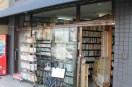 A tiny bookstore entrance