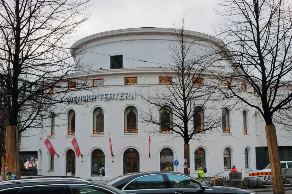Swedish Theatre Front