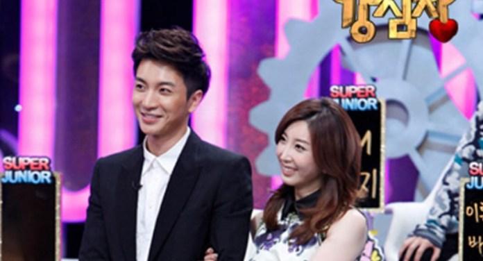 Leeteuk dan Park In young