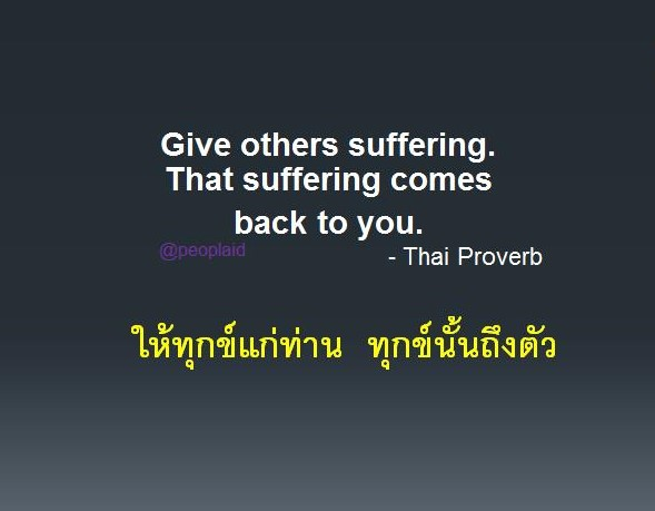 2 Give others suffering