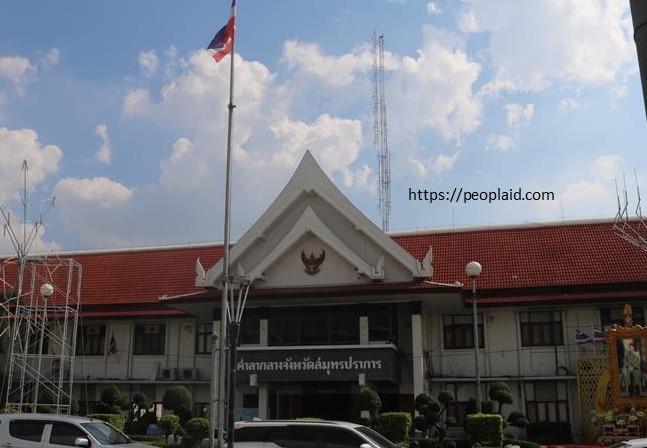 Samut Prakan Province