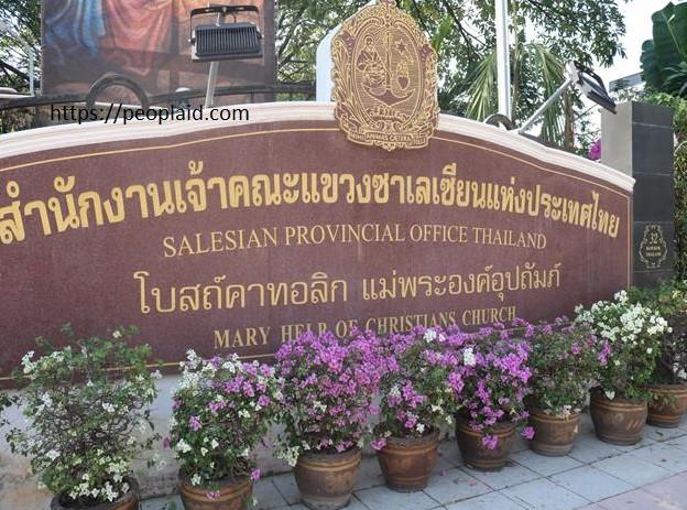 Mary Help of Christians Church Bangkok