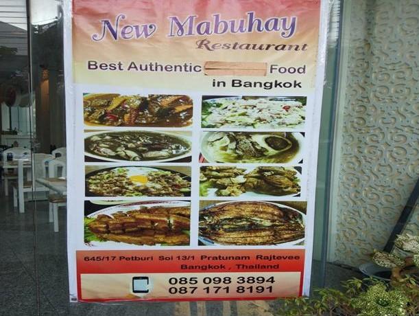 New Mabuhay Restaurant Bangkok