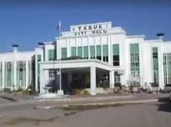 Tabuk City Hall