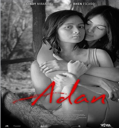 Adan Movie Poster