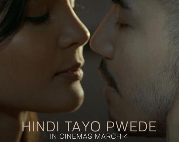 Hindi Tayo Pwede Movie