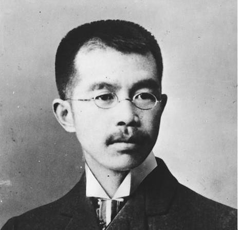 Namihei Odaira