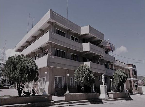 Torrijos Municipal Hall