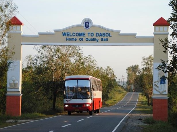 Dasol Welcome Arch