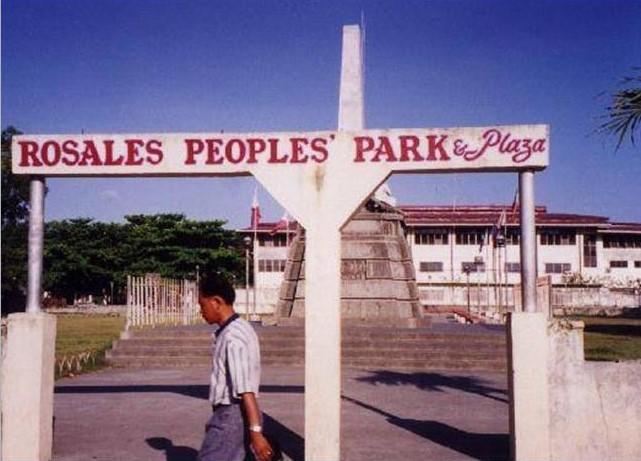 Rosales People's Park