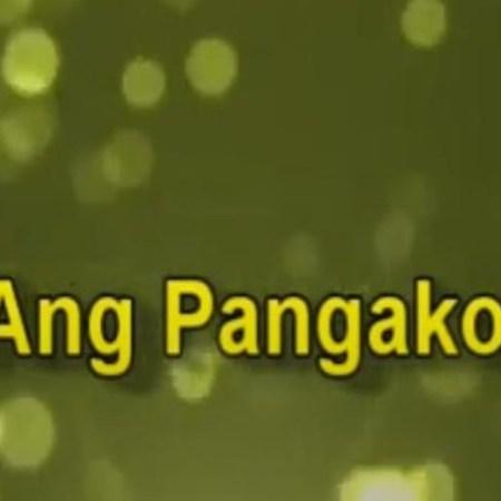 Ang Pangako