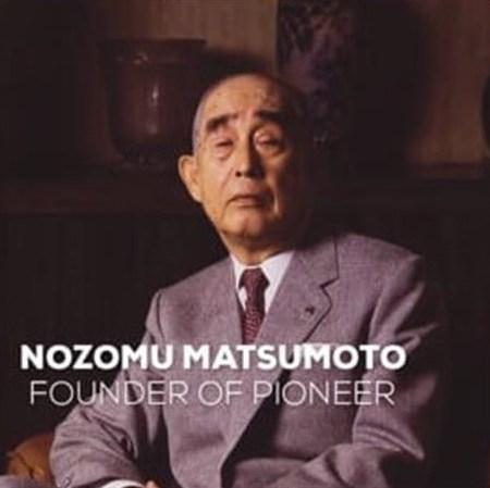 Nozomu Matsumoto
