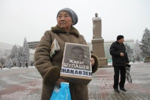 The Zhanaozen Massacre: Four Years Later
