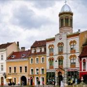 Δήμητρα Στασινοπούλου «Η Ρουμανία της καρδιάς μου»