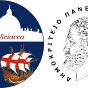 Συνάντηση με τον Πρύτανη του Δ.Π.Θ, Αθανάσιο Καραμπίνη και μνημόνιο συνεργασίας G. Sciacca & Δ.Π.Θ.