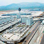 Επενδύσεις στο αεροδρόμιο Ελευθέριος Βενιζέλος λόγω εκτόξευσης επιβατικής κίνησης