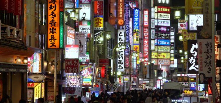 Οι άστεγοι…. κοστουμάτοι της Ιαπωνίας
