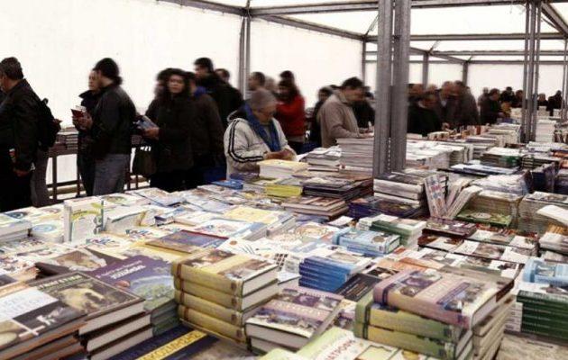Στις 18 Ιανουαρίου ξεκινά το 23ο Παζάρι Βιβλίου στην Πλατεία Κοτζιά